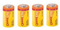 1/2AA Size Lithium Batteries , 4 pack