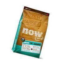 Now 152508 Fresh Grain Free Large Breed Dog Food, 25-Pound