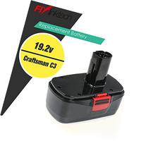 Flylinktech® 19.2 Volt Battery Replacement for Craftsman