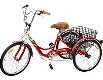 """Komodo Cycling 24"""", 6-speed Adult Tricycle #7002 - Rouge"""