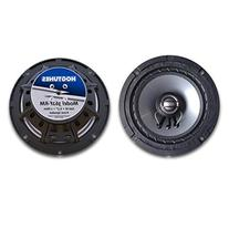 Hogtunes 362F-RM Front Speakers for 2014 and newer Harley-
