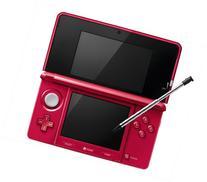 Nintendo 3DS - Metalic Red - Japanese Import