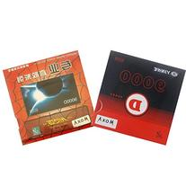Yinhe 9000D Pips-In Table Tennis Rubber With Sponge