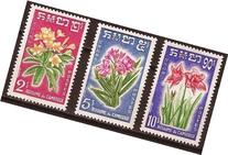 Cambodia Stamps - 1961 , Sc 91-3 Flowers, MNH, F-VF