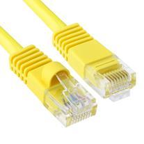 Cmple - RJ45 CAT5 CAT5E ETHERNET LAN NETWORK CABLE - 7 FT