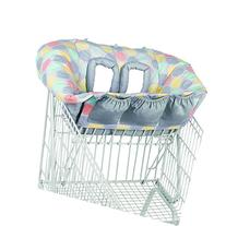 Comfort & Harmony Cozy Cart Cover, What A Whirl