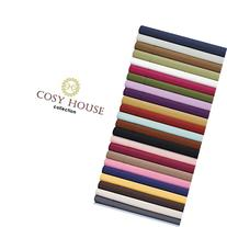 Cosy House Collection King Size Bed Sheets - Grey Luxury