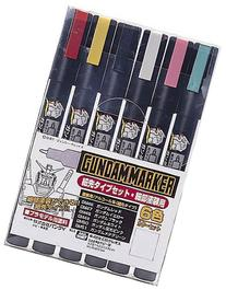 GSI Creos Gundam Marker Ultra Fine Set