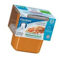 Gerber 2nd Foods Chicken Rice Baby Food, 7 Ounce -- 8 per