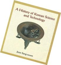 History of Science in Korea