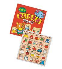 Japanese alphabet block EB630