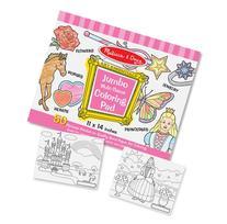 Melissa & Doug Jumbo 50-Page Kids' Coloring Pad - Horses,