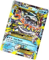 Pokemon - Mega-Glalie-EX  - XY BREAKthrough - Holo