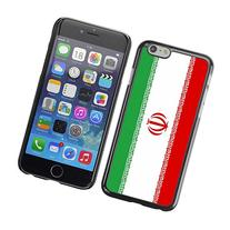 STPlus Iran Iranian Persian Flag Hard Cover Case for Apple