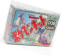 Tomy Pokemon Figure Wind-UP Walking - Lapras