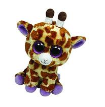 Ty Beanie Boos - Safari the Giraffe 6