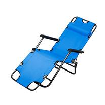 Topeakmart Patio Folding Recliner Lounge Chair Chaise