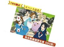 K-On! A3 Desk Mat Thank You