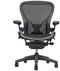 Herman Miller Classic Aeron Task Chair: Highly Adj w/