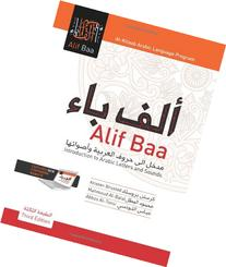 Alif Baa, Third Edition: Alif Baa: Introduction to Arabic