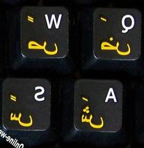 Arabic- english non transparent black background keyboard