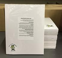 3,000 Blank Labels Brand Address Labels 2.625 x 1 . Ink Jet