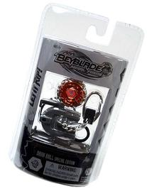 Beyblade Chrome Series 2 Dark Bull Keychain
