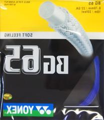 Yonex BG 65 Badminton String - Royal Blue
