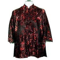Black Red Dragon Brocade Kung Fu Jacket, Size M