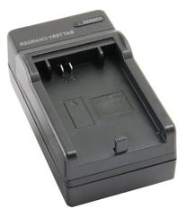 STK's Canon LP-E5 Battery Charger - for Canon EOS Rebel XS,