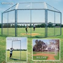 Chain Link Backstop-10' w/Hood-No Wings Sold Per SET