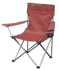 Quik Chair Portable Folding Chair with Arm Rest Cup Holder