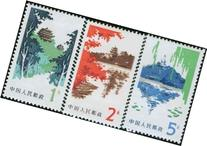 China Stamps - 1979, R20 , Scott 1471 - 3 Regular Issue with