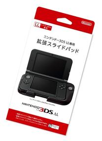 Circle Pad Pro - Nintendo 3DS LL Accessory  Japan Inport