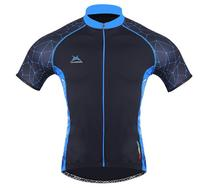 Men's Constellation Short Sleeve Cycling Jersey