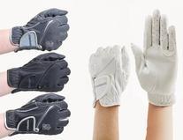 Romfh Cool Grip Gloves