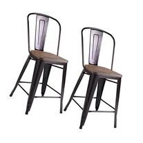 Costway Copper Set of 2 Metal Wood Counter Stool Kitchen