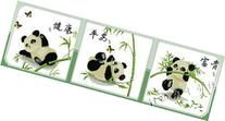 Happy Forever Cross Stitch, Animals ,Three auspicious panda