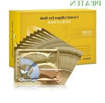 PILATEN Crystal Collagen Eye Mask Crystal Eyelid Patch,anti
