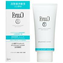 Kao Curel | Face Care | Makeup Cleansing Gel 130g
