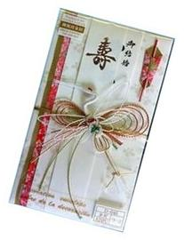 Decorative Envelope for Wedding Gift