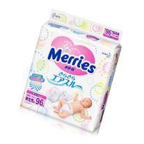Kao Diapers Japanese Import Merries Sarasara Air Through