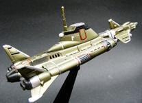 Disc UFO-02 skydivers single item of Konami SF Movie