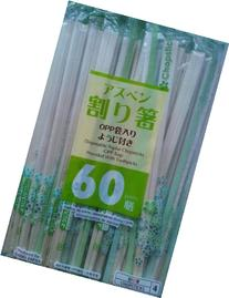 Disposable Poplar Chopsticks