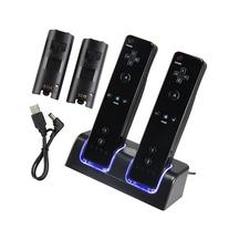 MarchMore Dual Charging Station w/ 2 Rechargeable Batteries