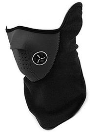niceEshop Unisex Dustproof Windproof Half Face Mask For Ski