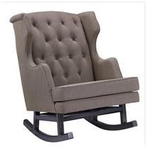 Empire Rocking Chair, Dark, Hazelnut