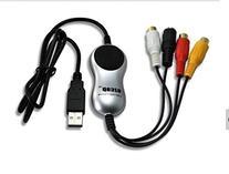 Ezcap USB Video Audio Capture Recorder Grabber Adapter Cad