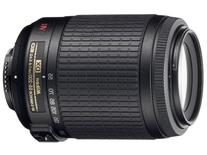 Nikon 55-200mm f/4-5.6G ED IF AF-S DX VR  Nikkor Zoom Lens