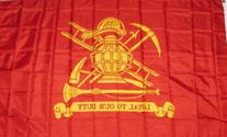 3X5 Ft Firefighter Loyal To Our Duty Sign Flag